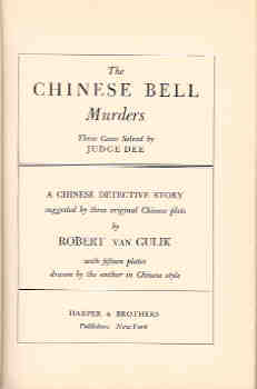Image for The Chinese Bell Murders