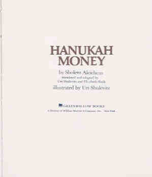 Image for Hanukah Money