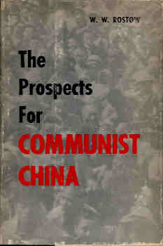 Image for The Prospects for Communist China