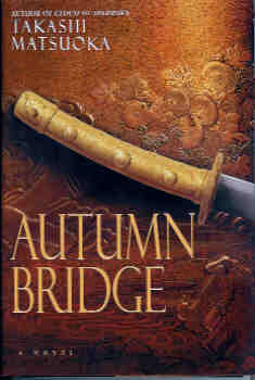 Image for Autumn Bridge