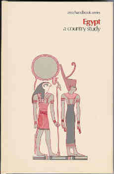 Image for Egypt: A Country Study (DA Pam No. 550-43 )